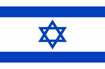 Izrael ogranicza stosowanie antybiotyków wrolnictwie