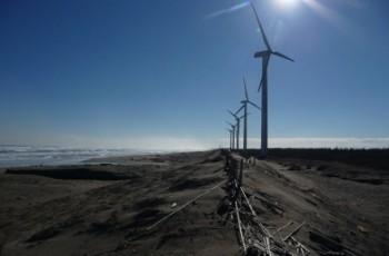 Elektrownia wiatrowa na Atlantyku może wyprodukować